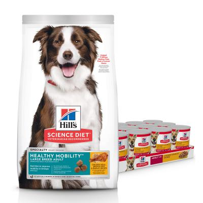 Hills Science Diet Healthy Mobility Chicken Barley Rice Large Breed Adult Dry Food 12kg With Chicken Barley Adult Wet Cans 370g x 12