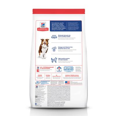 Hills Science Diet Chicken Meal Brown Rice Barley 7+ Mature Dry Dog Food 12kg With Chicken Barley Rice Mature Wet Cans 370g x 12