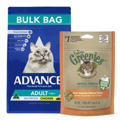 Advance Adult Chicken Dry Cat Food 20kg With Greenies Feline Dental Treats Roasted Chicken Flavour For Cats 71g