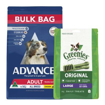 Advance All Breed Chicken Adult Dry Dog Food 20kg With Greenies Dental Dog Treats Original Large 22-45kg (8 Treats) 340g
