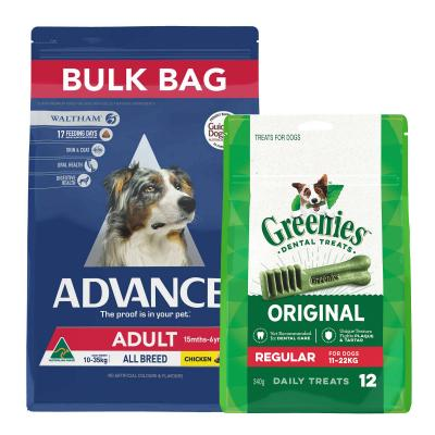 Advance All Breed Chicken Adult Dry Dog Food 20kg With Greenies Dental Dog Treats Original Regular 11-22kg (12 Treats) 340g