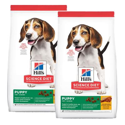 Hills Science Diet Healthy Development Chicken Meal And Barley Recipe Puppy Dry Dog Food 24kg  (10345HG)