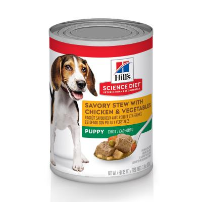 Hills Science Diet Chicken Meal Oats Large Breed Puppy Dry Food 12kg With Savoury Stew Chicken Vegetable Puppy Wet Cans 363g x 12