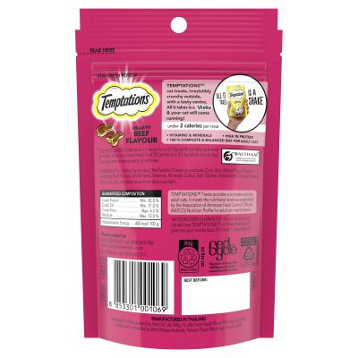 Temptations Hearty Beef Treats For Cats 85gm