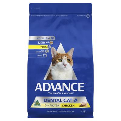 Advance Dental Chicken Adult Dry Cat Food 2kg