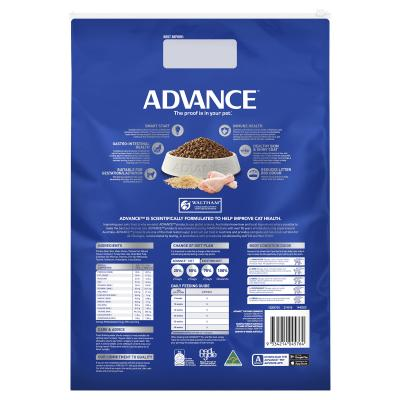 Advance Chicken Kitten 2-12 Months Dry Cat Food 6kg
