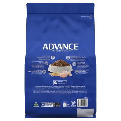 Advance Chicken Kitten 2-12 Months Dry Cat Food 3kg