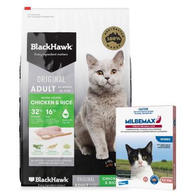 Milbemax Allwormer For Cats 0 5 - 2kg 2 Tablets With Black Hawk