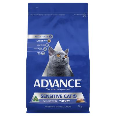 Advance Sensitive Turkey Adult Dry Cat Food 2kg