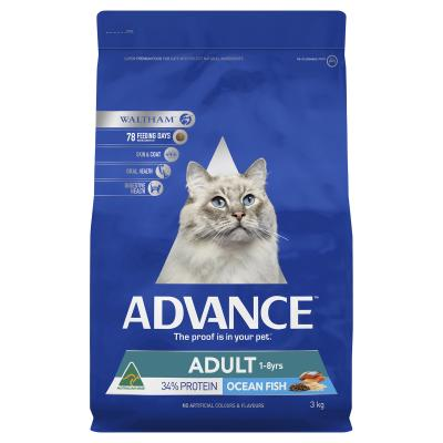 Advance Ocean Fish Adult Dry Cat Food 3kg