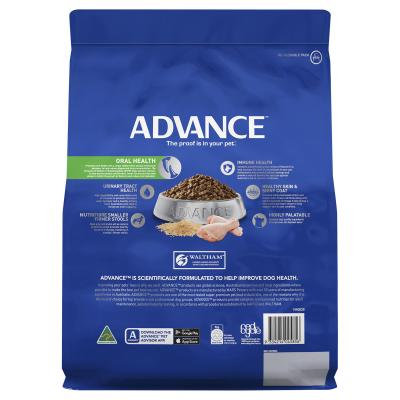 Advance Dental Care Chicken Toy/Small Breed Adult Dry Dog Food 2.5kg