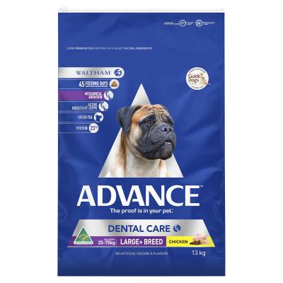Advance Dental Large Breed Chicken Adult Dry Dog Food 13kg