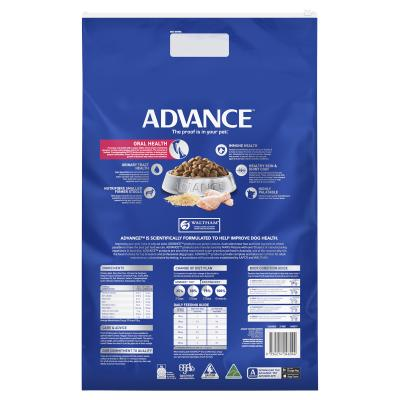 Advance Dental Care Chicken All Breed Adult Dry Dog Food 13kg