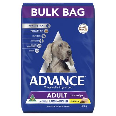 Advance Chicken Large/Giant Breed Adult 21 Months - 5 Years Dry Dog Food 20kg