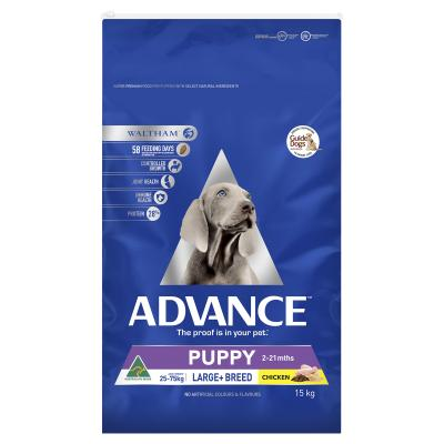 Advance Puppy Plus Growth Large Breed Chicken Dry Dog Food 15kg
