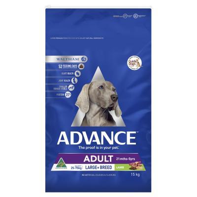 Advance Large Breed Lamb Adult Dry Dog Food 15kg