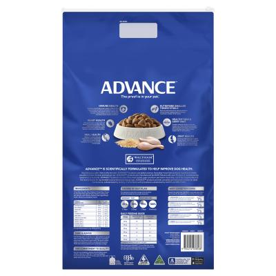 Advance Turkey Large/Giant Breed Adult 21 Months - 5 Years Dry Dog Food 15kg