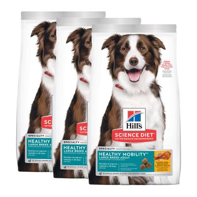 Hills Science Diet Healthy Mobility Chicken Meal Brown Rice Barley Large Breed Adult Dry Dog Food 36kg