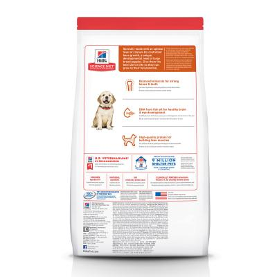 Hills Science Diet Chicken Meal And Oats Recipe Large Breed Puppy Dry Dog Food 36kg