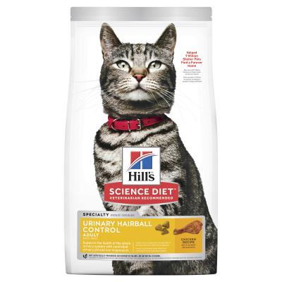 Hills Science Diet Urinary Hairball Control Chicken Recipe Adult Dry Cat Food 1.58kg   (10135)