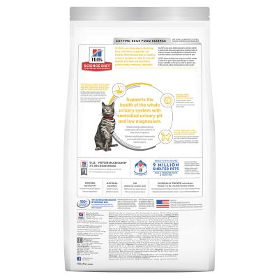 Hills Science Diet Urinary Hairball Control Chicken Recipe Adult Dry Cat Food 3.17kg (10136)