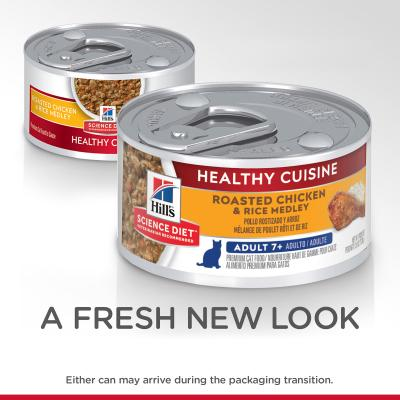 Hills Science Diet Healthy Cuisine Roasted Chicken And Rice Medley 7+ Senior/Mature Canned Wet Cat Food 79gm x 24 (10446)
