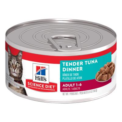 Hills Science Diet Tender Tuna Dinner Adult Canned Wet Cat Food 156gm x 24   (1772)