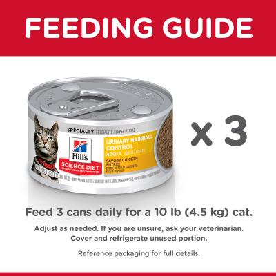 Hills Science Diet Urinary Hairball Control Savoury Chicken Entree Adult Canned Wet Cat Food 82gm x 24   (10138)