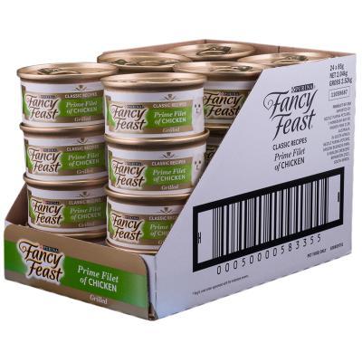 Fancy Feast Prime Filet of Chicken Adult Canned Wet Cat Food 85g x 24