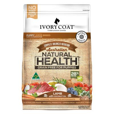 Ivory Coat Natural Health Grain Free Lamb And Coconut Oil Large Breed Puppy Dry Dog Food 13kg