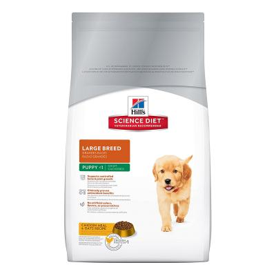 Hills Science Diet Chicken Meal And Oats Recipe Large Breed Puppy Dry Dog Food 15kg