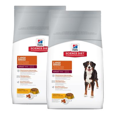 Hills Science Diet Chicken And Barley Recipe Large Breed Adult Dry Dog Food 30kg