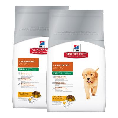 Hills Science Diet Chicken Meal And Oats Recipe Large Breed Puppy Dry Dog Food 30kg