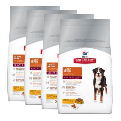 Hills Science Diet Chicken And Barley Recipe Large Breed Adult Dry Dog Food 60kg