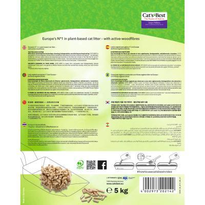Cats Best Smart Pellets Wood Plant Fibre Clumping Litter 10L/5kg