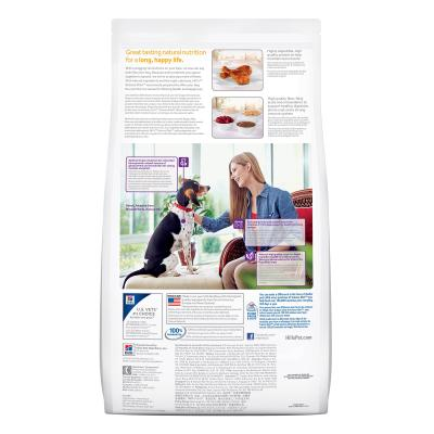 Hills Science Diet Chicken Meal Oats Recipe Large Breed Puppy Dry Dog Food 30kg