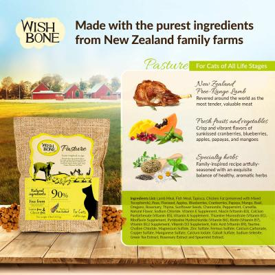 Wishbone Pasture Lamb Grain Free Dry Cat Food 5.44kg