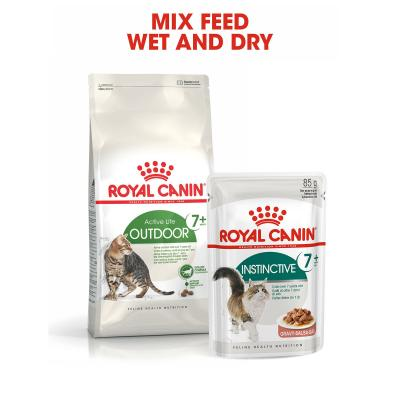 Royal Canin Outdoor 7+ Years Adult/Mature Dry Cat Food 2kg