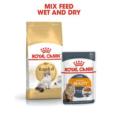 Royal Canin Intense Beauty in Gravy Adult Pouches Wet Cat Food 85g x 48