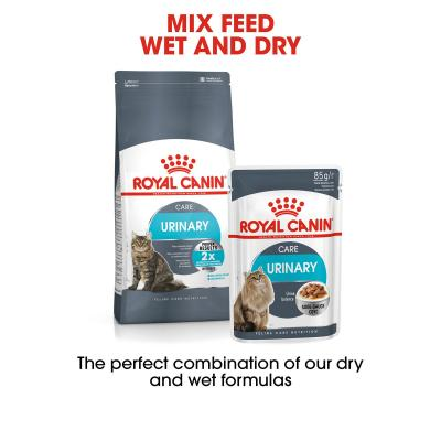 Royal Canin Urinary Care In Gravy Pouches Wet Cat Food 85gm x 24