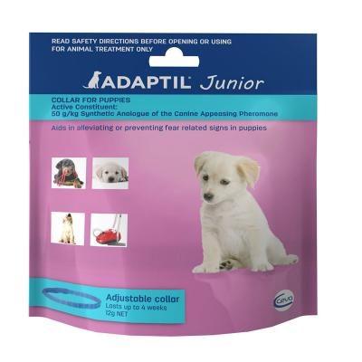 Adaptil Junior Puppy Collar For Dogs 45cm Fits Necks Up to 37.5cm