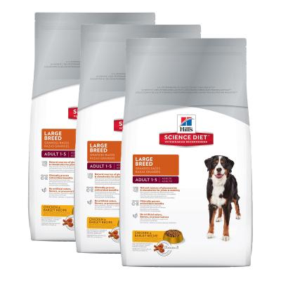Hills Science Diet Chicken And Barley Recipe Large Breed Adult Dry Dog Food 45kg