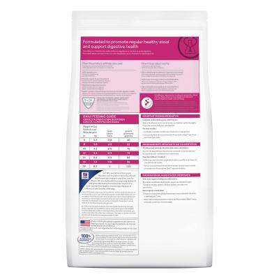 Hills Prescription Diet Feline Gastrointestinal Biome Digestive/Fibre Care With Chicken Dry Cat Food 1.8kg