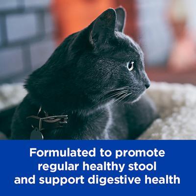 Hills Prescription Diet Feline Gastrointestinal Biome Digestive Fibre Care With Chicken Dry Cat Food 1.8kg