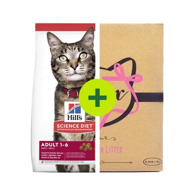 Hills Science Diet Optimal Care Food Plus Minx Litter For Cats