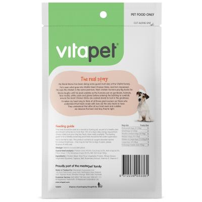 Vitapet Giant Chicken Stick Treats For Dogs 100gm