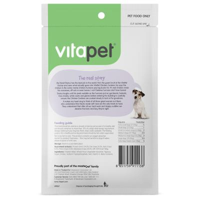 Vitapet JerHigh Chicken Cookie Treats For Dogs 100gm