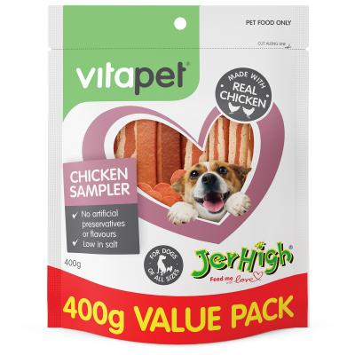 Vitapet Jerhigh Chicken Sampler Variety Pack Treats For Dogs 400gm