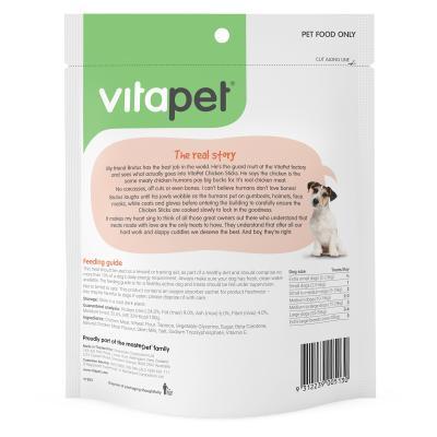 Vitapet Jerhigh Chicken Sticks Treats For Dogs 400gm