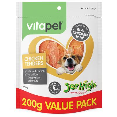 Vitapet Jerhigh Chicken Tenders Treats For Dogs 200gm